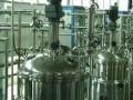 梅州厂家高价回收二手微生物发酵设备