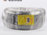 泰普特电线电缆 厂家直销 YC橡套电缆3*1.5 橡胶绝缘电力电