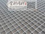 广东中山钢格板,钢格板厂家,钢格板规格欢迎您的来访!!