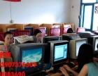 南县天威电脑学校在这个炎炎夏日你们来去哪里避暑呢