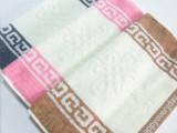 博享纯棉运动巾运动毛巾定制logo加宽加