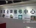 长沙iphon6s的屏幕多少钱iphone7换屏维修