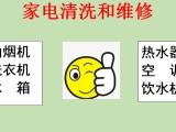 杭州保洁清洗服务 杭州保洁公司十大品牌