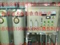 有想生产玻璃水防冻液车用尿素的吗,创业好项目