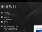 上海直播喊单系统开发,直播室软件搭建