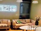 12时令茶铺加盟费多少?如何在武汉加盟一家12时令茶铺?