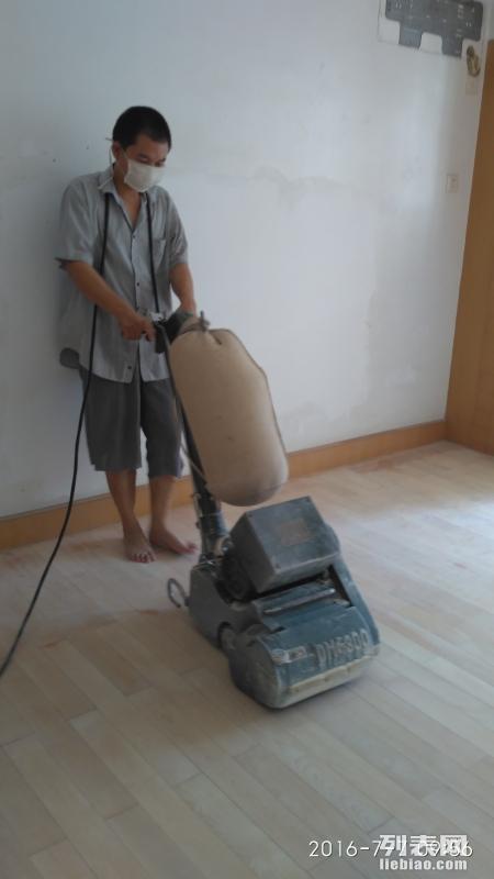 厦门木地板划痕修补漆面,旧木地板打磨抛光,木地板打蜡