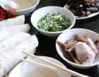 上海小吃培训一对一教学学会为止