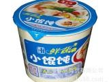鲜乐福小馄饨批发 量大优惠 早餐宵夜方便食品 非油炸营养健康品