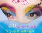 9月20号,专业化妆班开课啦