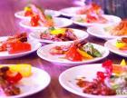 西式分餐/中式围桌上门服务