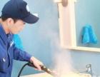 宁波专业开荒保洁、公司家庭保洁、地毯沙发清洗