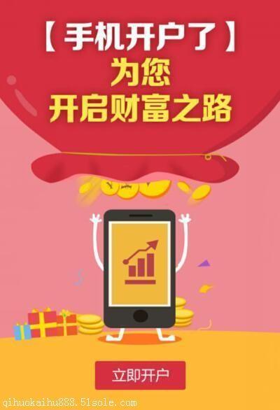 徐州股票佣金较低的证券公司是哪家