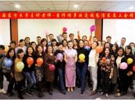 科学发声 声音塑造 上海东方木子主持培训学校