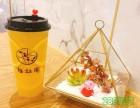 杭州极拉图冰淇淋加盟费多少?有什么加盟条件?