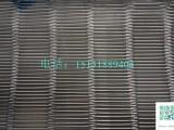 北京首都机场金属网帘 铝合金帘子网