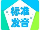 银川成人英语培训班 BEC商务英语培训 美式英语口语培训