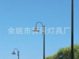 余姚梁弄户外灯具生产基地,照明景观 LED庭院灯 工厂加工定制