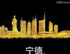中国制造网宁德市福安市分公司分部支部