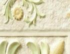 金科瓷砖 金科瓷砖诚邀加盟