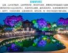 中国官塘湖风景区三八节对女性免费开放