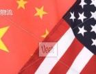 昌东服装厂接美国LDP订单大量出口