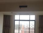 攸县公寓出租650/月
