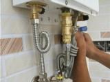 衡阳热水器上门维修
