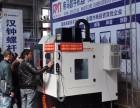 诚邀北京机械工业参加2019年第12届长春制博会
