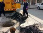 益民管道疏通专业抽粪抽淤泥市政清淤