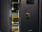 虎门开锁-怎样防止保险柜被盗
