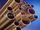 紫铜管 T1 T2紫铜管 薄壁紫铜管 t2紫铜管 红铜 紫铜管厂