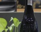 天使之园葡萄酒 天使之园葡萄酒加盟招商