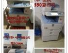 复印机租赁 打印机租赁太原市内送货上门 电脑租赁