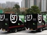 上海顺丰搬家公司搬场电话 价格透明 专业服务