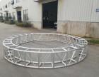 厂家直销雷亚架舞台桁架折叠T台铝合金灯光架龙门架南京