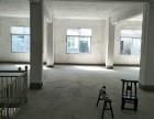黄陂汉口北 三里桥镇红联村 厂房 700平米出租