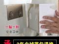 #全新#免打孔浴室卷纸筒纸巾盒厕所卫生纸置物架