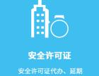 云南维护资质寻:二级结构转注、注册规划转注签三年