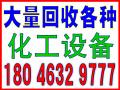 厦门电缆回收公司-回收电话:18046329777