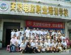 万江新村社区哪有学CAD机械制图的?天骄是政府指定的培训机构