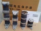 LXQ4-10消谐器消谐电阻阻尼器