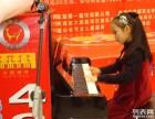 珠海秋季少儿学钢琴 钢琴培训 魅力人生