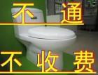 合肥滨湖新区疏通下水道电话/掏马桶地漏洗澡间/合肥管道疏通