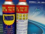 厂家直销美得NID 万能防锈润滑剂