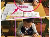 正姿護眼筆,正姿筆,林文老師正姿筆
