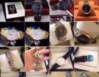 卖各种品牌男女手表,如有意购买者+