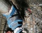 珠海地下水管漏水检测维修