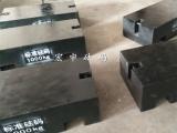 叉吊两用1吨平板型标准砝码