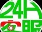 进入~洛阳小鸭空调网站(洛阳)各站点售后服务%总部维修电话